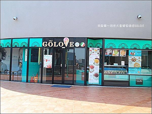 草衙道GOLOVE04.jpg