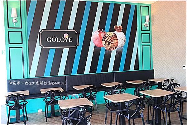 草衙道GOLOVE05.jpg