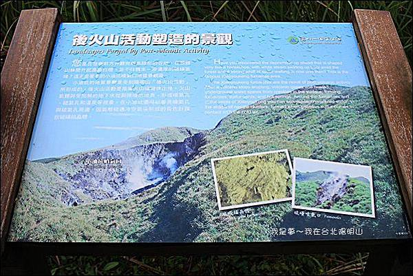 台北三天二夜之旅02.jpg