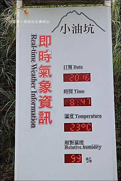 台北三天二夜之旅07.jpg