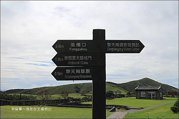 台北三天二夜之旅19.jpg
