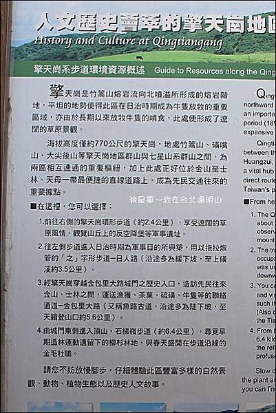 台北三天二夜之旅20.jpg