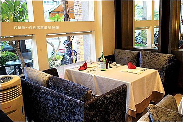 威葳義法餐廳04.jpg