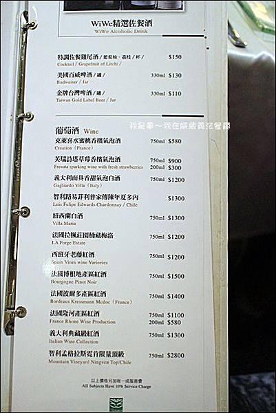 威葳義法餐廳22.jpg