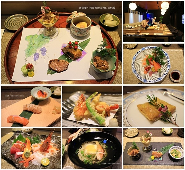 次郎本格日本料理53.jpg