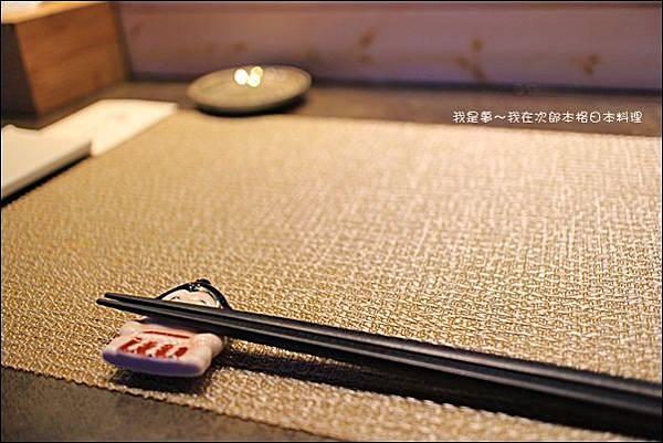 次郎本格日本料理10.jpg