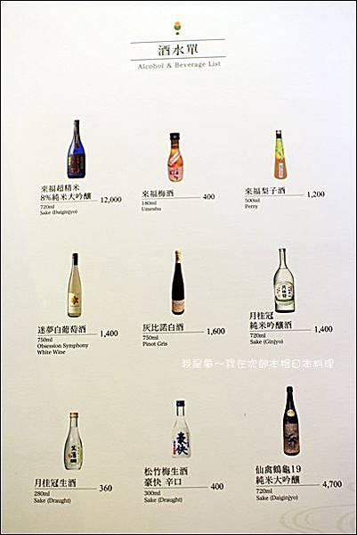 次郎本格日本料理21.jpg
