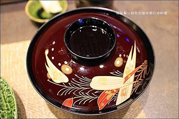 次郎本格日本料理34.jpg