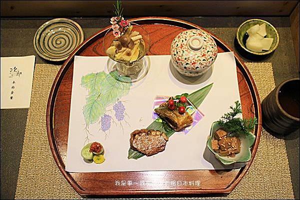 次郎本格日本料理39.jpg