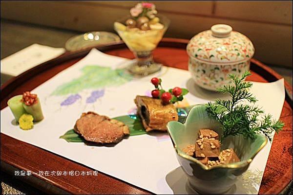次郎本格日本料理40.jpg