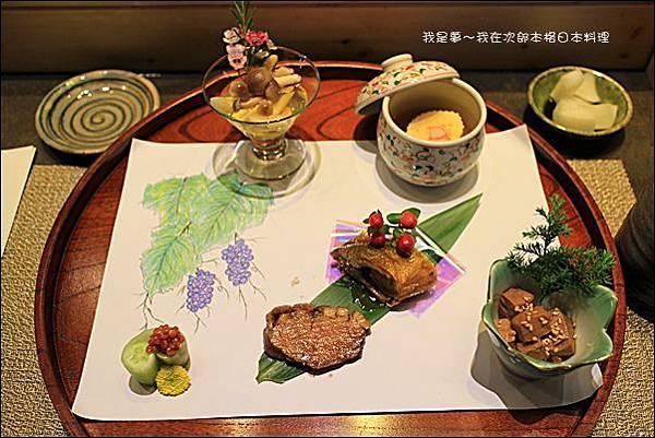 次郎本格日本料理42.jpg