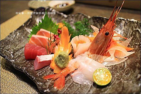 次郎本格日本料理43.jpg