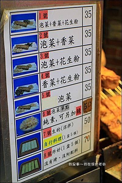 台北三天二夜之旅15.jpg