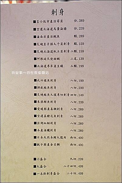 風車驛站48.jpg