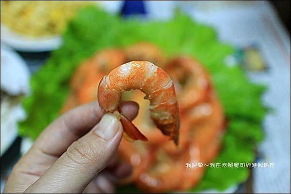 蝦攪和即時蝦10.jpg