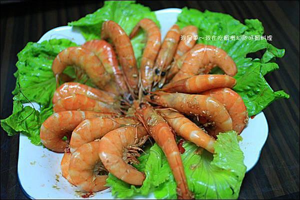 蝦攪和即時蝦13.jpg