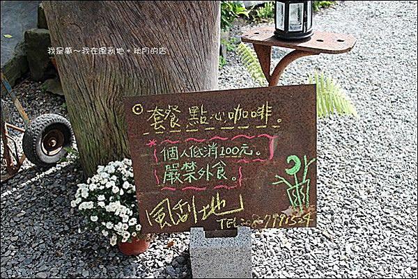 秋月的店04.jpg