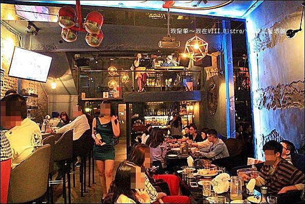 VIII Bistro八號義式餐酒館03.jpg