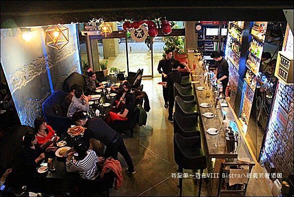 VIII Bistro八號義式餐酒館06.jpg