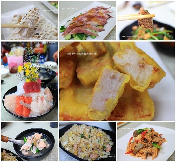 創鮮海味鮮魚料理26.jpg