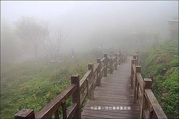 奮起湖15.jpg