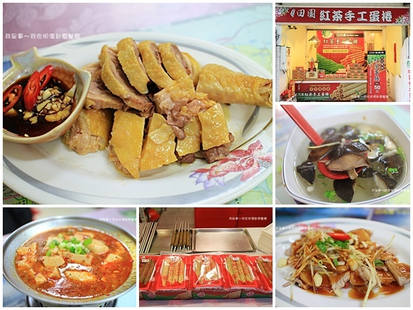 明潭創意餐館19.jpg