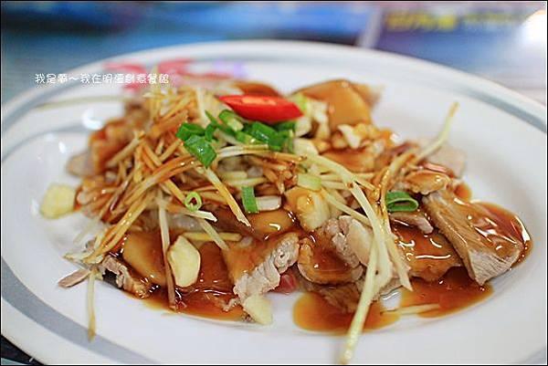 明潭創意餐館12.jpg