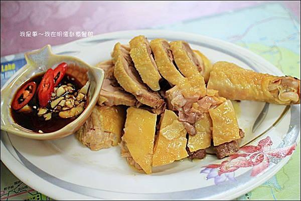 明潭創意餐館15.jpg