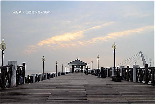 淡水漁人碼頭05.jpg