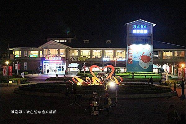 淡水漁人碼頭35.jpg