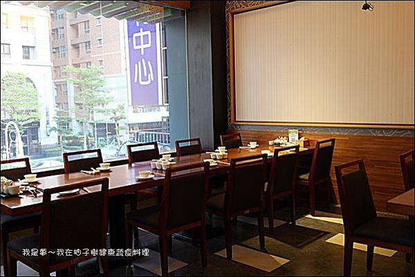 柚子樹健康蔬食料理05.jpg