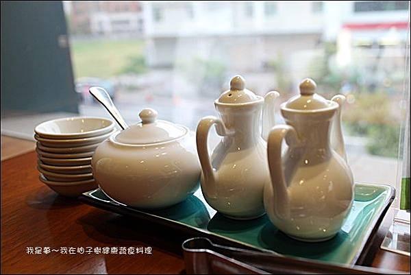 柚子樹健康蔬食料理06.jpg