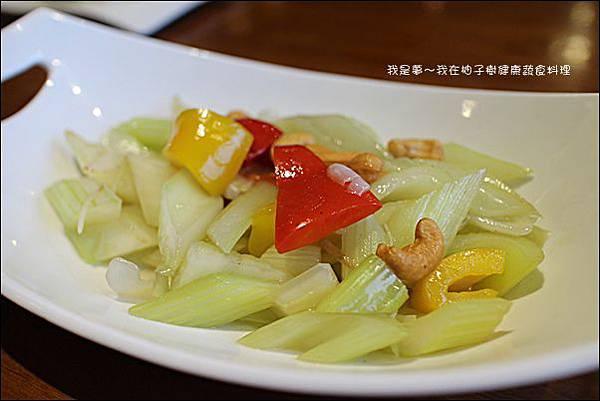 柚子樹健康蔬食料理19.jpg