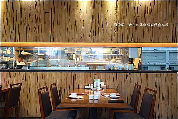 柚子樹健康蔬食料理17.jpg