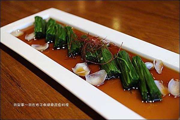 柚子樹健康蔬食料理18.jpg