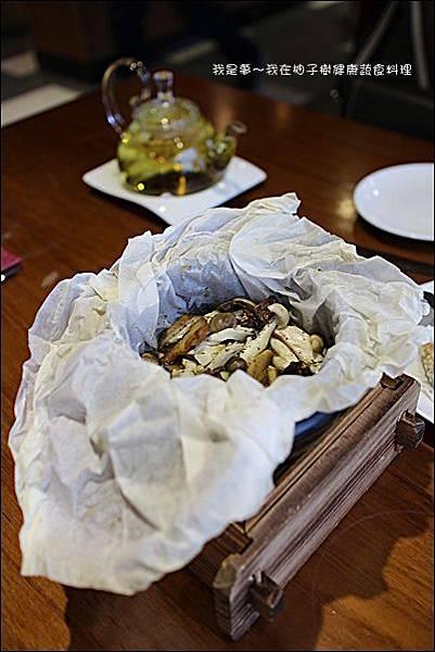 柚子樹健康蔬食料理27.jpg