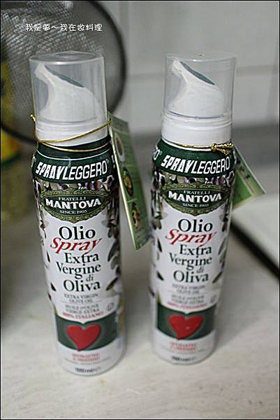 MANTOVA噴霧式橄欖油01.jpg