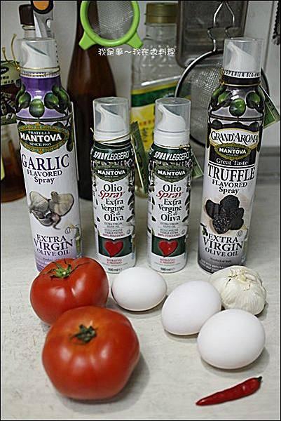 MANTOVA噴霧式橄欖油12.jpg