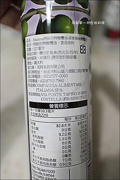 MANTOVA噴霧式橄欖油23.jpg