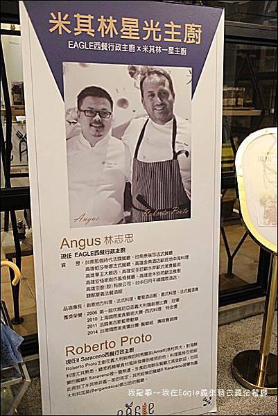 義來藝去義法餐廳05.jpg
