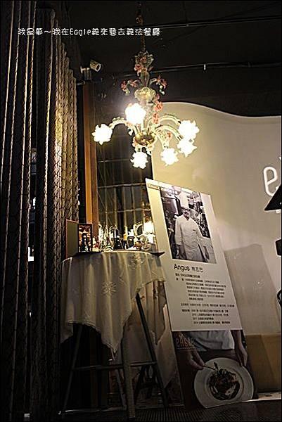 義來藝去義法餐廳11.jpg