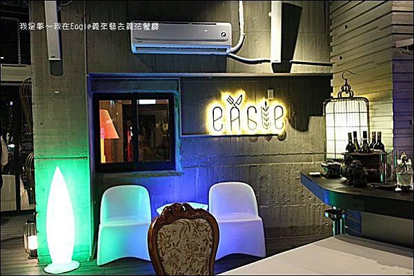 義來藝去義法餐廳14.jpg