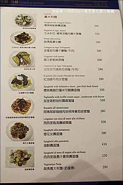義來藝去義法餐廳21.jpg