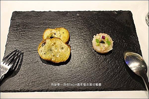 義來藝去義法餐廳28.jpg
