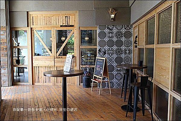 卡菲小食光民生四號店03.jpg