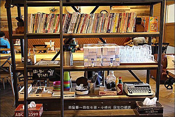 卡菲小食光民生四號店19.jpg