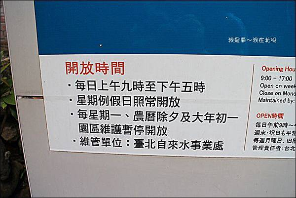 台北三天二夜36.jpg