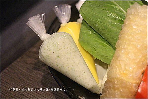 聚北海道昆布鍋-高雄夢時代店24.jpg