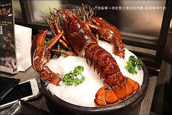 聚北海道昆布鍋-高雄夢時代店32.jpg
