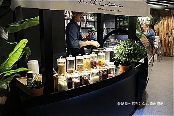 J.C.co 藝術廚房04.jpg
